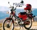 Pikipiki