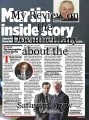 My Review on the Documentary about the Interrogation of Tony Martin