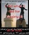 I did what I did for Nasiriyah