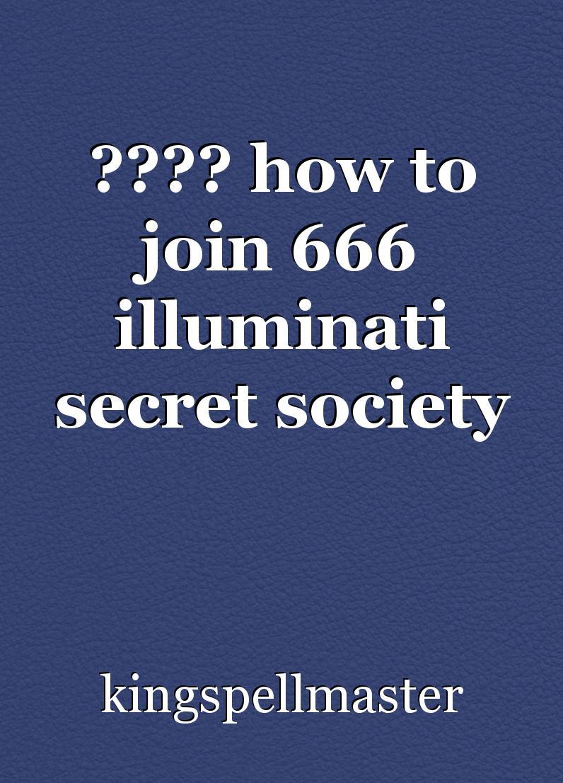 how to join 666 illuminati secret society for money +27734818506