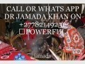 CALL OR WHATS APP DR JAMADA KHAN ON +27782149251. POWERFUL  TRADITIONAL HEALER , LOST LOVE SPELL CASTER, MARRIAGE SPELL CASTER, PSYCHIC READER, LOVE CHARMS,  BLACK MAGIC SPECIALIST