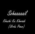 Khushi Ka Khwaab (Urdu Poem)
