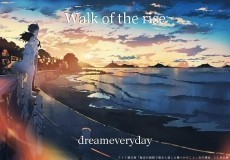 Walk of the rise