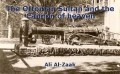 The Ottoman Sultan and the Cannon of heaven