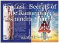Shodasi : Secrets of the Ramayana : Seshendra Sharma