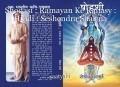 Shodasi : Ramayan Ke Rahasy : Hindi : Seshendra Sharma