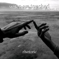 when we touched