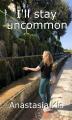 I'll stay uncommon