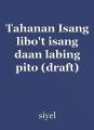 Tahanan Isang libo't isang daan labing pito (draft)