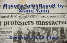Reverse and Revolt by Xiang Yang