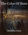 The Color Of Stars