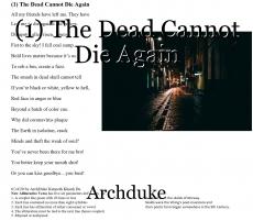 (1) The Dead Cannot Die Again