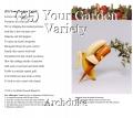 (25) Your Garden Variety