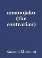 amanojaku (the contrarian)