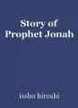 Story of Prophet Jonah