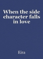 When the side character falls in love