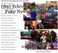 (89) Television Spreading Fake News About Me?