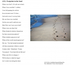 (131)  Footprints in the Sand