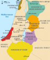 (8) Faith landed in the Arabu land