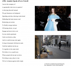 (158)  Asunder Speak of Love Unwell