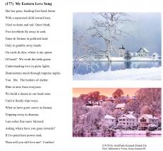 (177) My Eastern Love Song