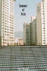 Summer of Soju