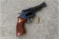 Jennie Got a Gun