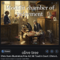 Moonlit chamber of judgement