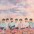 Venture to BTS Concert 2 (Veni)
