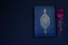 Petikan Ayat Al-Quran dan Tafsir