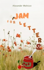 Jam for Letters