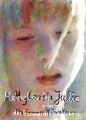 Meine Cousine Julia oder der Sommer des Erwachens