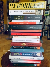 Review: 17 Books Recommended by Filip Noubel