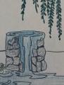Tagebuch einer Brunnenfrau