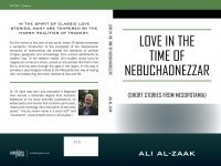 Love in the Time of Nebuchadnezzar: (short Stories from ?Mesopotamia)?