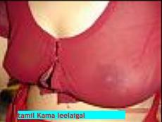 bamapriya