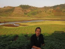 Raihao Hongva