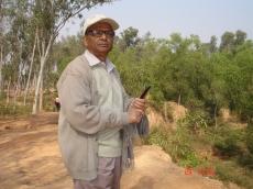Mohan Mitra