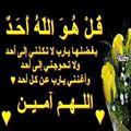 Ehab Hafez