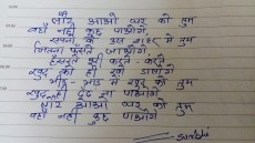 surbhi.singh
