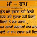 Rajwinder Kaur