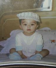 Neha Ahmed