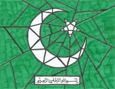azaadi2009