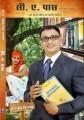 CA Mukesh Rajput
