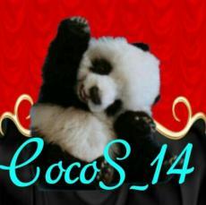 CocoS14