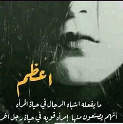 Suha Hassan