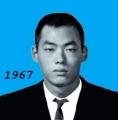 Seung Geel Hong