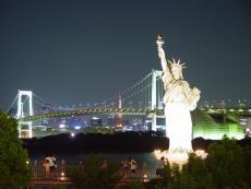 New York Breezy