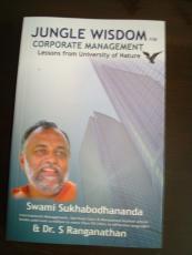 Dr S Ranganathan