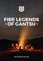 4thewords Fire Legends of Gantsu Writing Contest